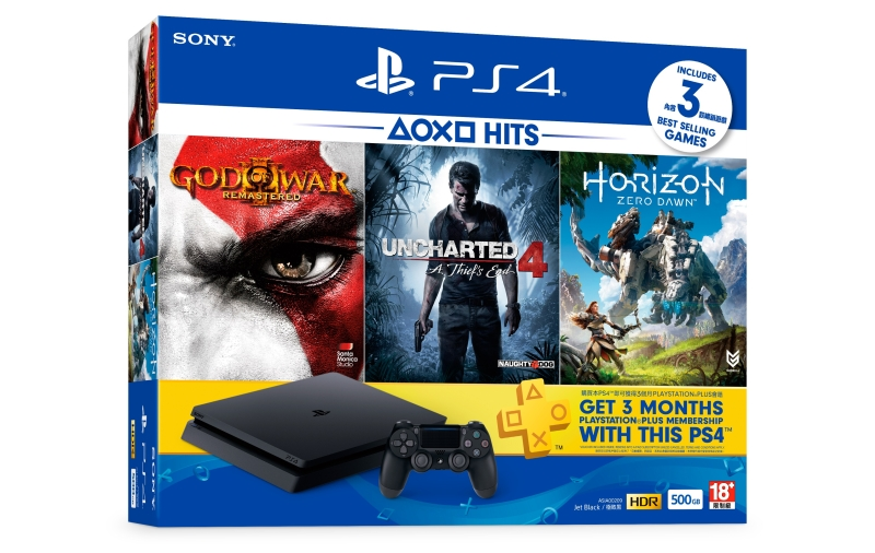 4 Games That Comes With Ps4 : Playstation hits bundle comes with three games and