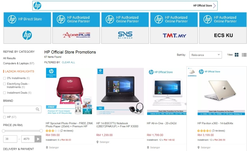 Image source: HP / Lazada.