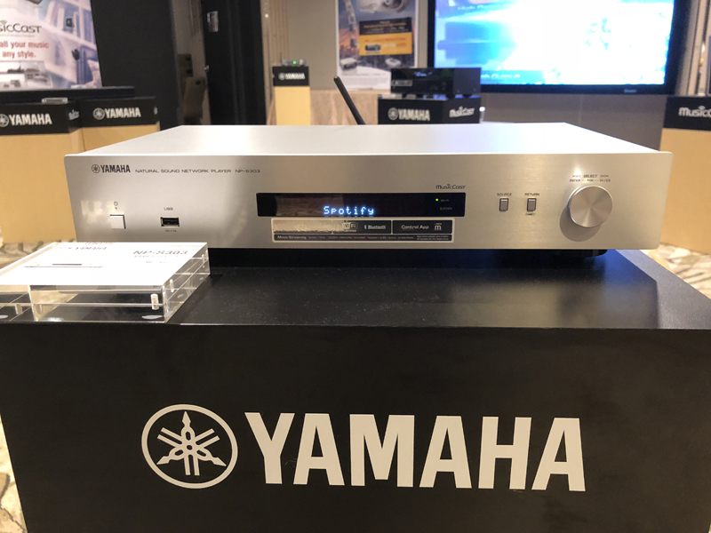 Yamahas Latest Network Player Supports Dsd Files At Just S