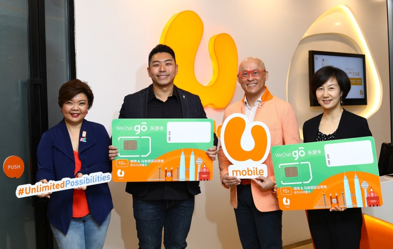 From L-R: Jasmine Lee, Chief Marketing Officer, U Mobile; Lionel Sim, ‎WeChat representativet; Wing Heang Tuck, Chief Executive Officer, U Mobile; and Nancy Zhuo WeChat representative.