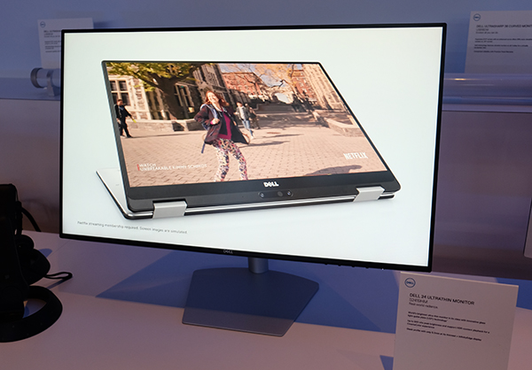 The 24-inch Dell S2419HM ultrathin monitor.