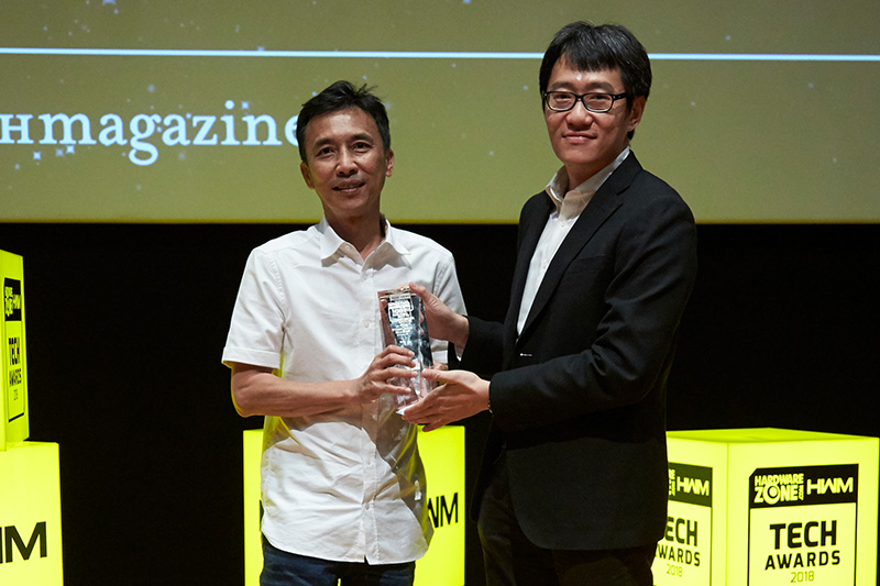 Here's Mr. Gary Ong, MD of Fuwell, accepting the Readers' Choice award for Best PC Components Retailer (Singapore).