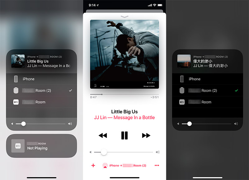 You can AirPlay audio from the Music app (first screenshot), as well as from third-party music streaming apps such as Spotify (third screenshot) and podcast apps.