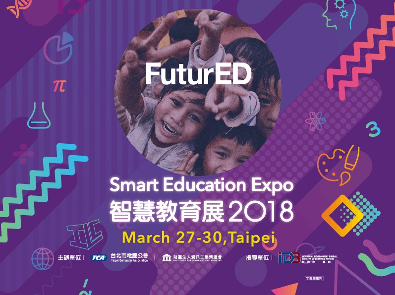 futured, digital education, smart city, educational technology, entrepreneurship, k-to-12, higher education