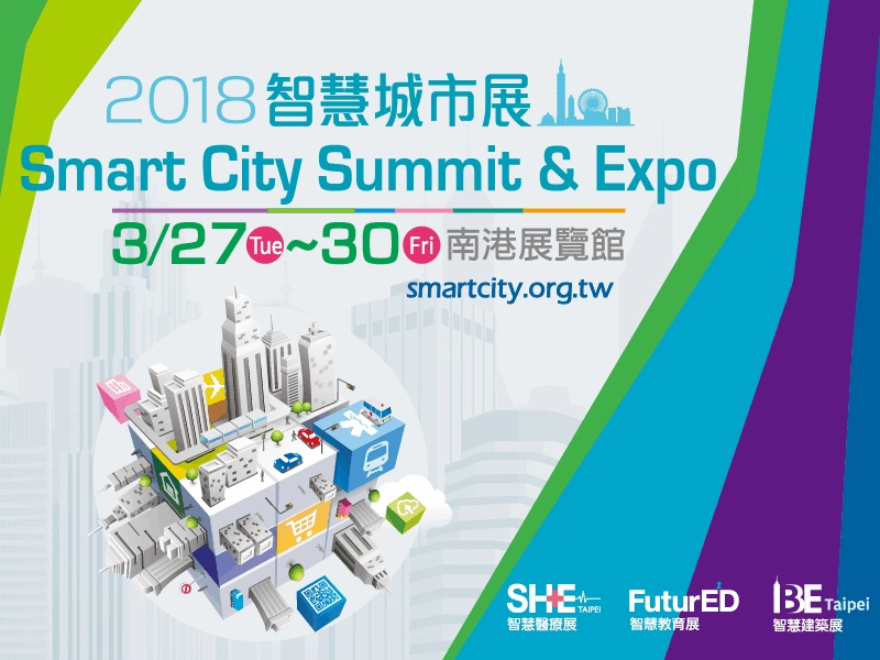IoT, smart city, Smart City Summit & Expo, solutions, healthcare, education, building