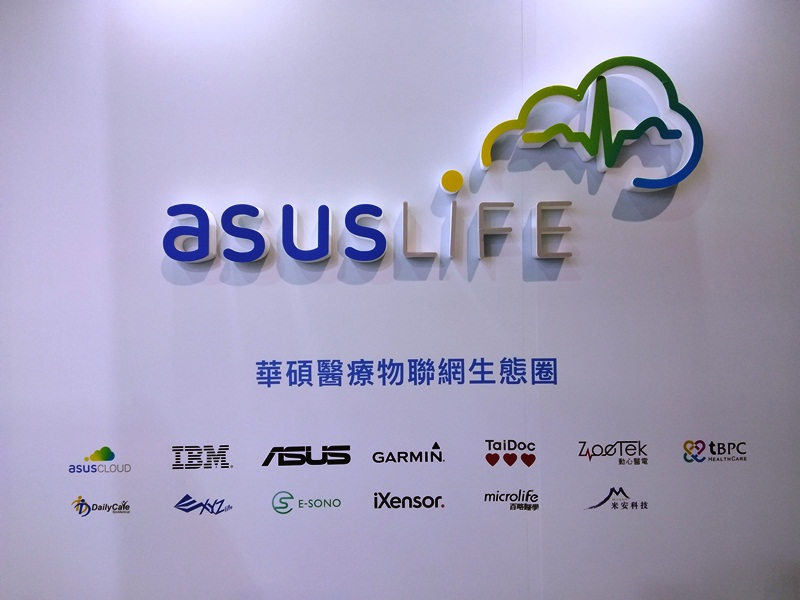 smart city, scse, taipei, taiwan, nangang, iot, internet of things, tsai ing-wen, chin-rong lin, seagate, exos x, skyhawk, advantech, acer its, acer being signage, taiwan expo, lite-on, plextor, imedtac, asus life, zenbo