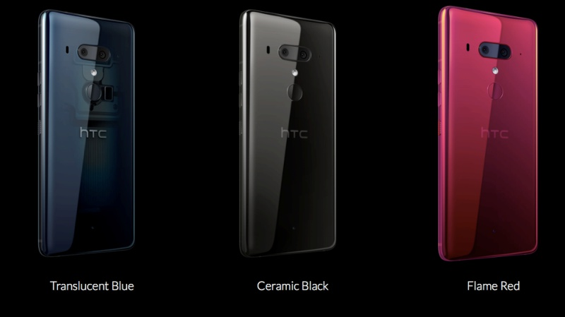 The HTC U12+ comes in three color options. <br> Image source: HTC