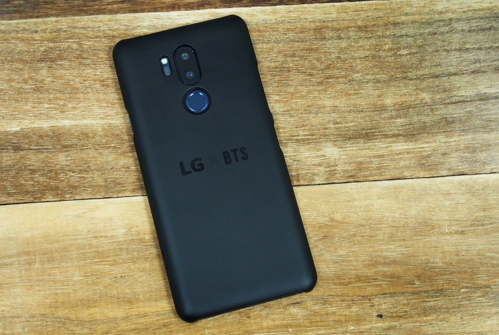 LG G7+ ThinQ - HardwareZone com sg