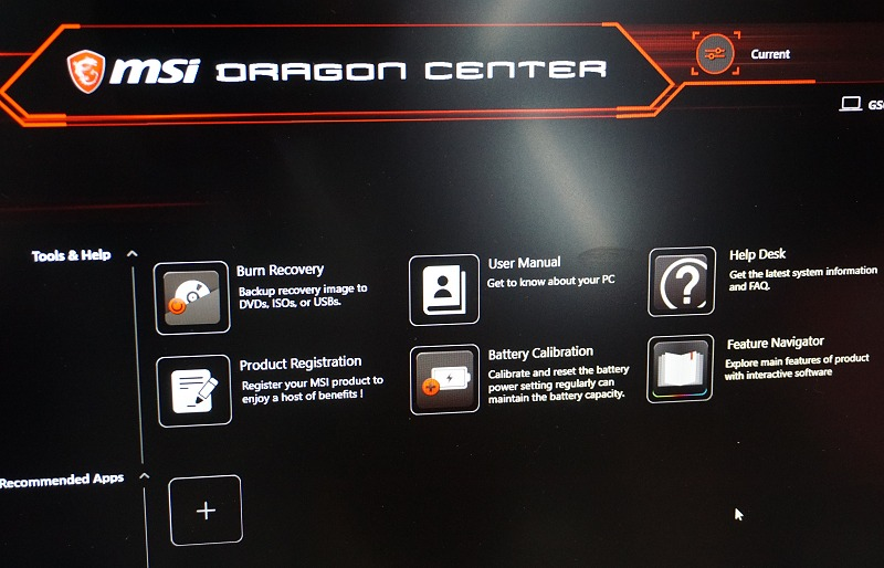 Last but not least, the new Dragon Center 2.0 even consolidates system recovery, manual, product registration, battery calibration, user manuals and other useful system tools all under its control panel.