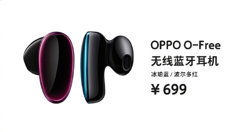 Image source: Oppo (Weibo)