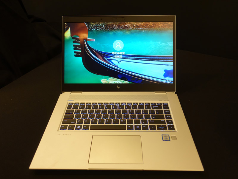 The HP EliteBook 1050 G1 is the newest kid on the block.