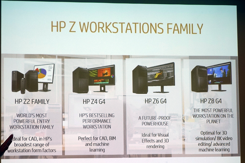 The new HP Z2 family marks a refresh of the entry-level offerings for the entire HP Z workstation lineup.