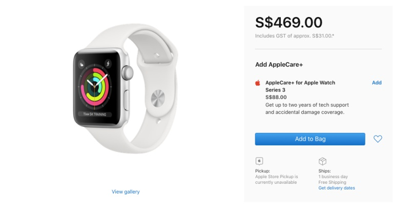 AppleCare+ for the Apple Watch Series 3 is priced at S$88.
