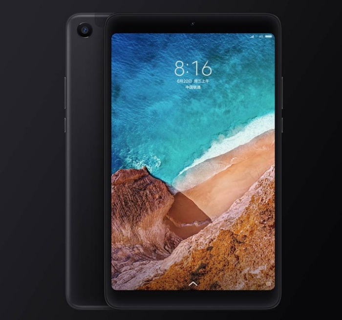 The Xiaomi Mi Pad 4 Plus. <br>Image source: Xiaomi
