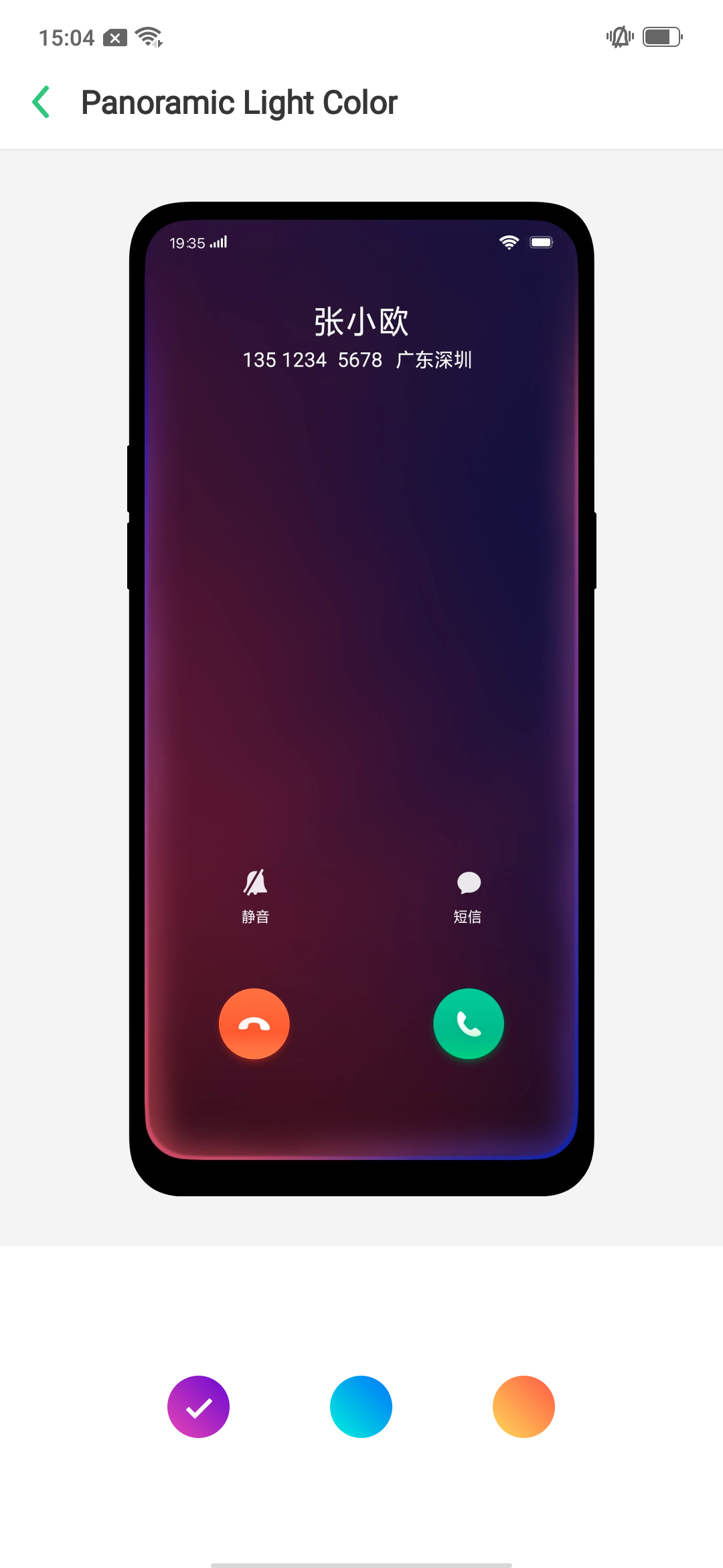 Display Audio Software Oppo Find X Review The Most Interesting Headset Bluetooth Professional Samsung Sony Asus Xiaomi Lenovo Vivo Theres An Always On Option For Phone But Its Off By Default And Buried In Settings Menu To Turn It Enable Screen Clock
