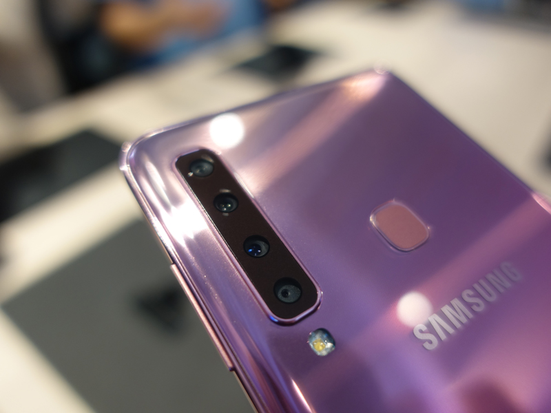 Why did Samsung put four cameras? Because they can.