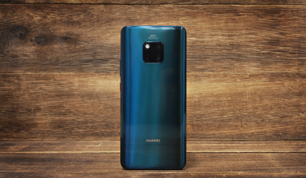 The Mate 30's camera is rumored to be very different from the one on the Mate 20 pictured above.