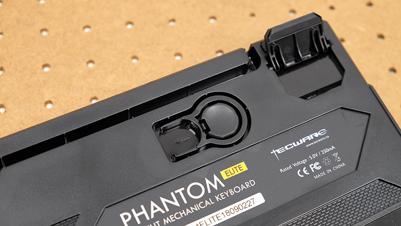 Tecware Phantom Elite