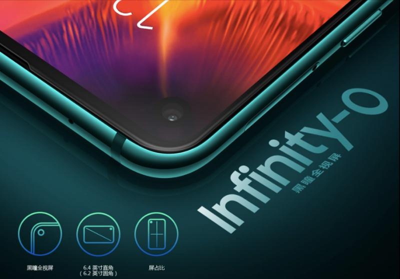 Image source: Samsung China