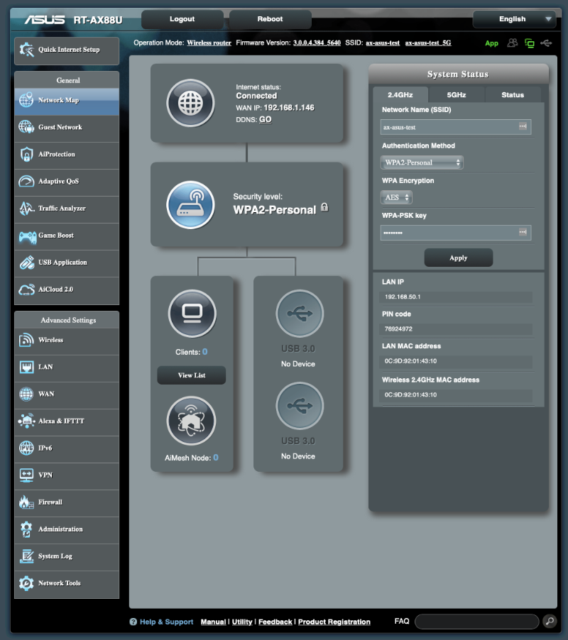 The ASUSWRT interface isn't the prettiest but it is logically laid out and has tons of features and options for advanced users.