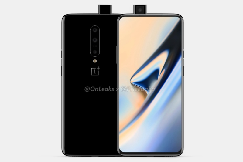 Purported render of the OnePlus 7.