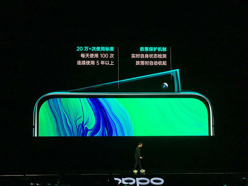 Oppo's new Reno flagship phone has a 6 6-inch notch-less screen and