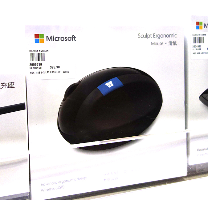 Input Devices : PC Show 2019 highlights - HardwareZone com sg