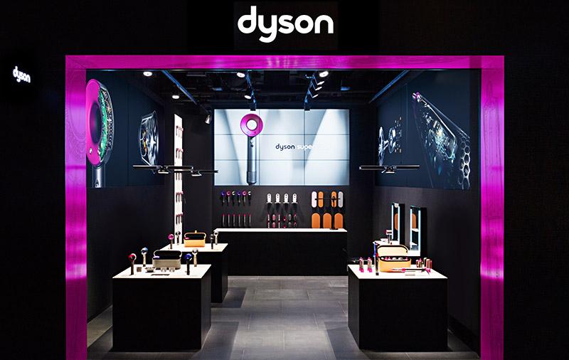 (Image: Dyson.)