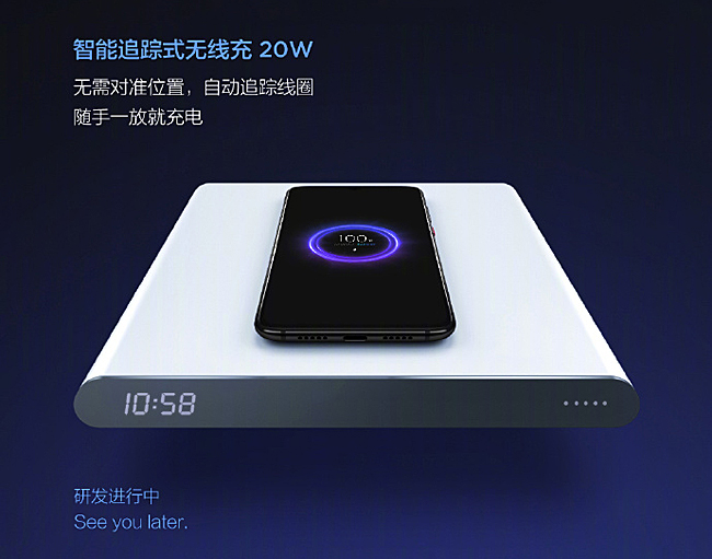 Image source: Xiaomi