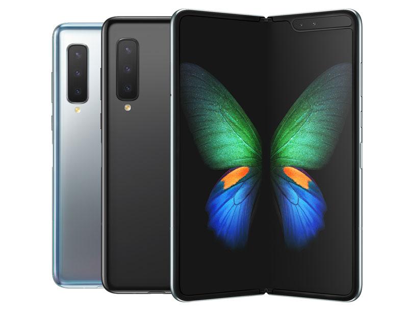 Samsung Galaxy Fold — the first one. (Image: Samsung.)
