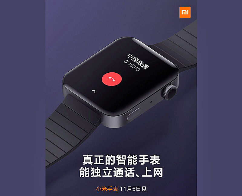 Image source: Weibo via XDA Developers