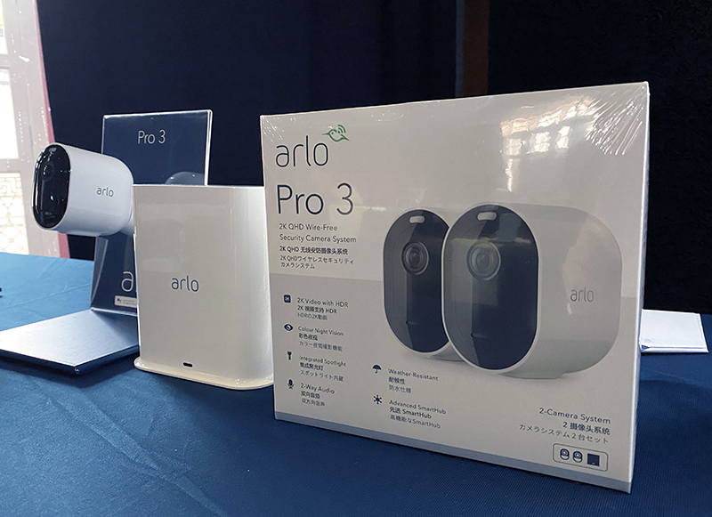 Arlo Pro 3 bundles will come with the Smart Hub.