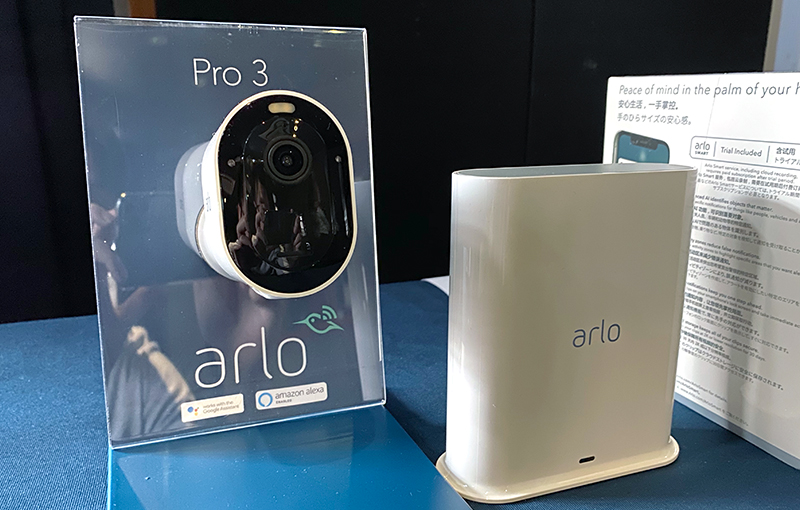 The Arlo Pro 3 has many of features found in the pricier Arlo Ultra but at a lower price.