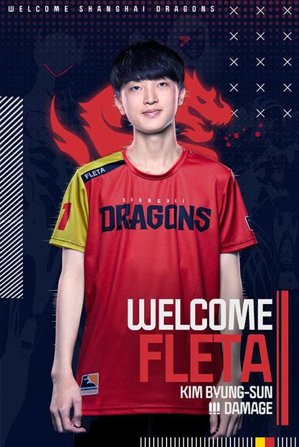 Image Source: Shanghai Dragons