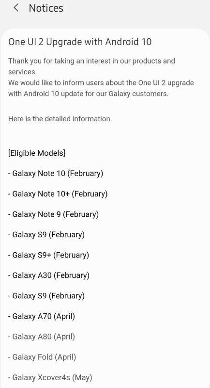 Screenshot taken from the Samsung Members app.
