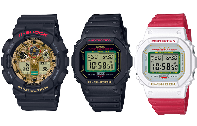 The Casio G-Shock Maneki-neko Series (Image source: Casio)