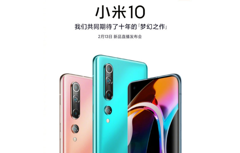 A sneak peek of the Mi 10. (Image source: Xiaomi)