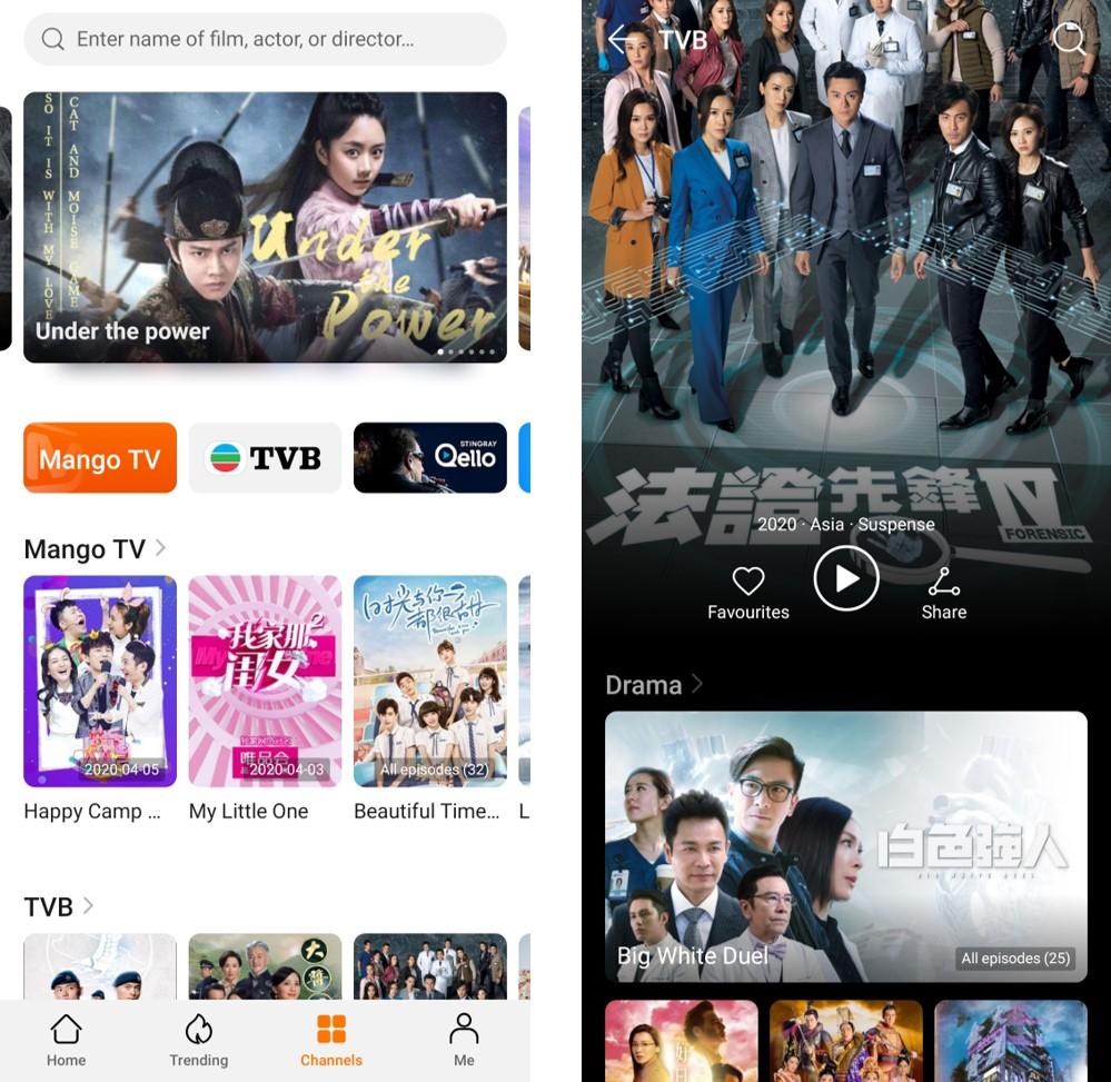 Need your Hong Kong drama fix? Huawei Mobile Service's got you settled.