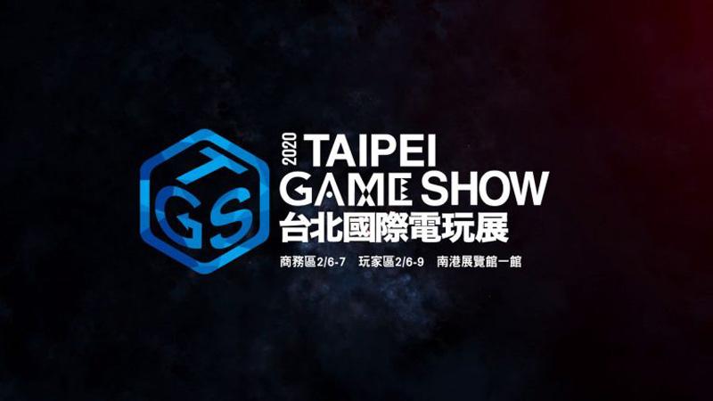 Image: Taipei Game Show