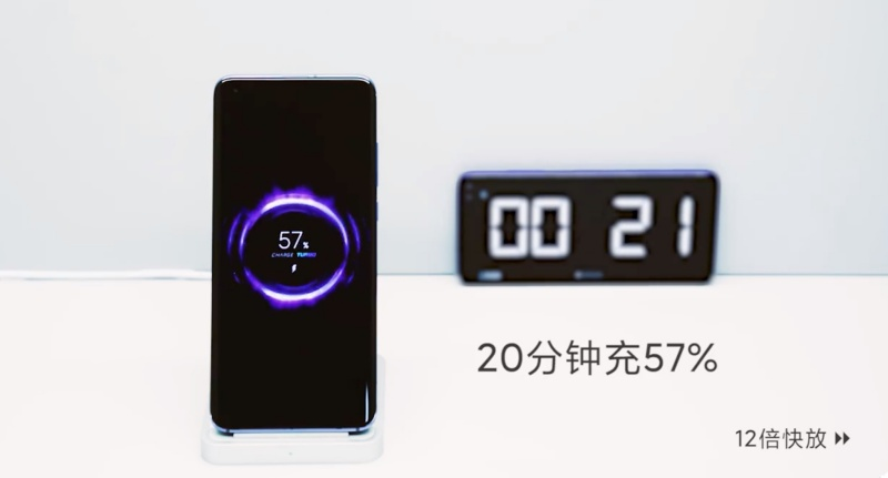 Xiaomi's new wireless charging solution can re-charge a battery to 57% in just 20 minutes.
