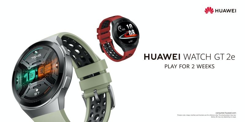 Image courtesy of Huawei