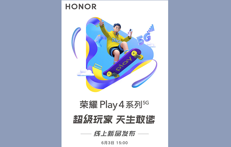 Honor Play4 series live-stream announcement banner on Honor's official Weibo presence.