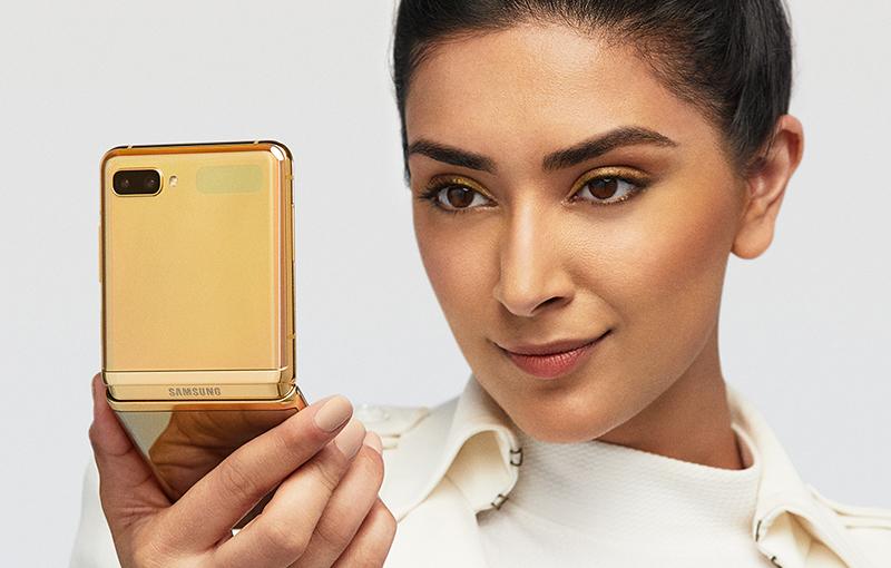 Samsung recently introduced the Mirror Gold Galaxy Z Flip.