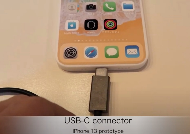 """The iPhone 13 could come with a USB-C port. <br>Image source: Screenshot taken from Macotakara's YouTube video on """"iPhone 2021/5.5 inch 3D プリントモックアップ"""""""