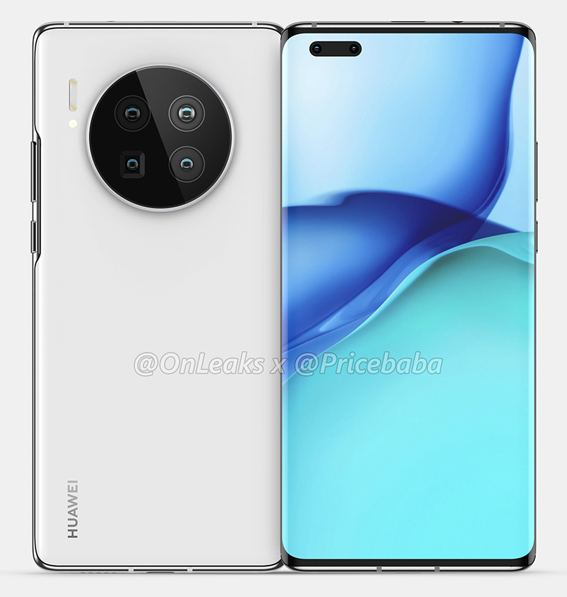 One of several leaked Huawei Mate 40 Pro images. Source: Pricebaba.