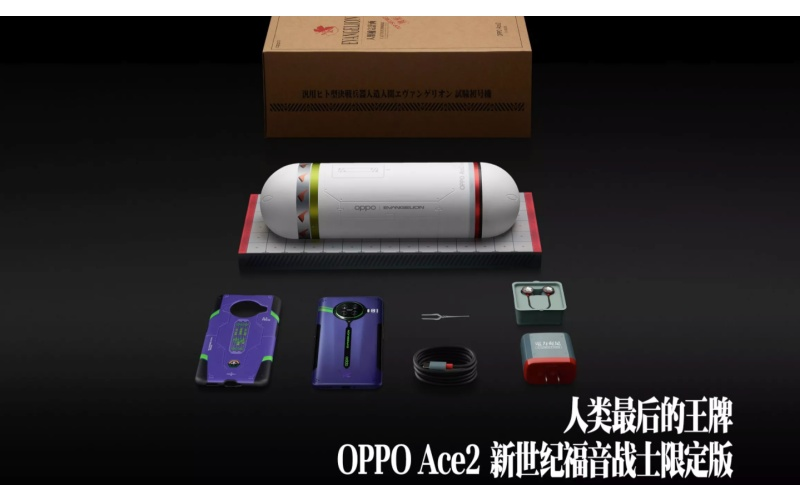 The beautiful box and case. Image courtesy of Oppo