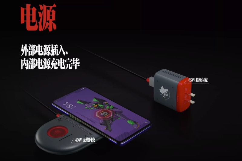 That is a cute charging pad. Image courtesy of Oppo