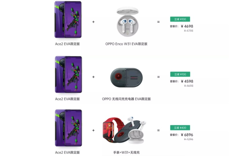 You'll definitely want to get all the accessories. Image courtesy of Oppo