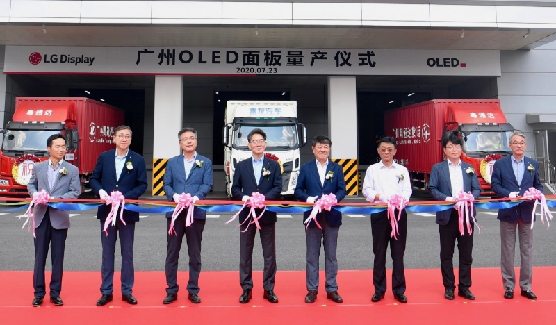 The tape-cutting ceremony at LG Display's OLED panel plant in Guangzhou, China. <br>Image source: LG Display
