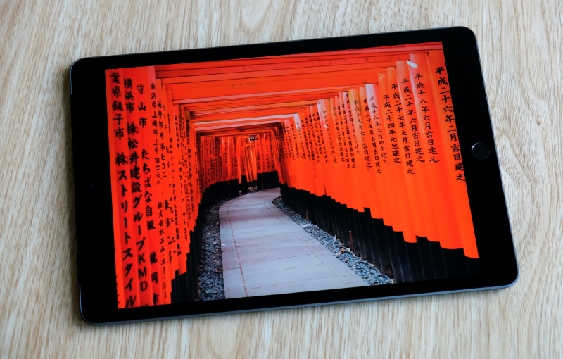The display is great, apart from the large bezels.